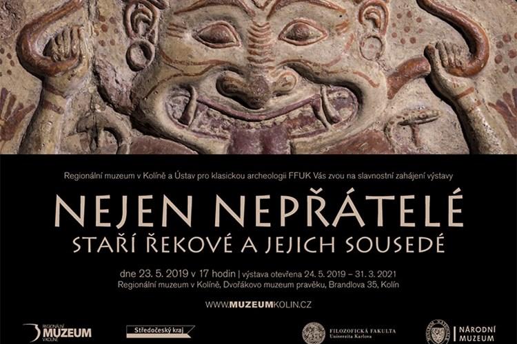 Výstava představuje pestrou mozaiku vzájemných vlivů a kontaktů utvářejících antickou hmotnou kulturu
